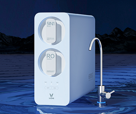 Viomi Water Purifier Blues Lite 600G