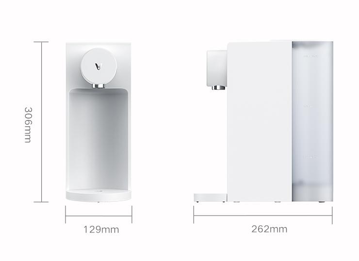 Viomi Instant Hot Water Dispenser 2.5L